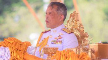 Rama X : ce fils illégitime du roi de Thaïlande qui vivrait caché en Suisse
